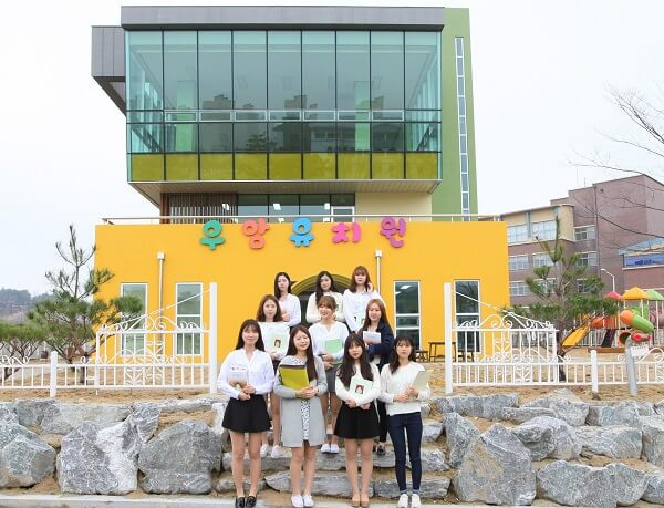 Các cô giáo mầm non tương lai tại trường Nambu