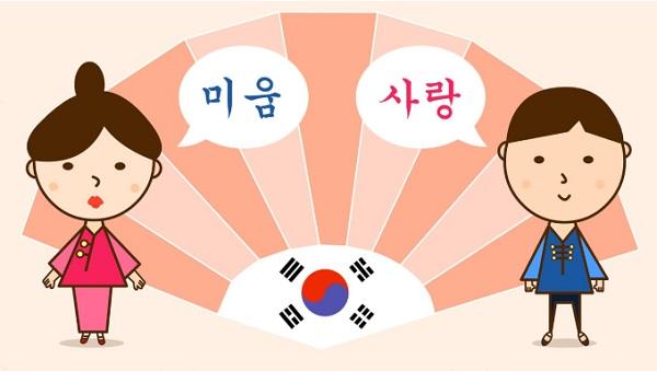 """Ngành Ngôn ngữ Hàn và Phiên dịch là những ngành học """"hot trend"""""""