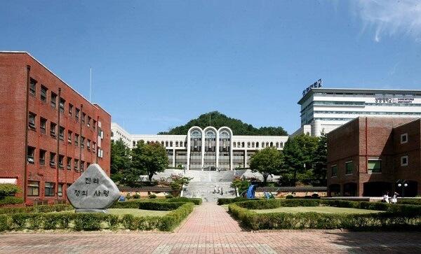Quảng trường Sangmyung University