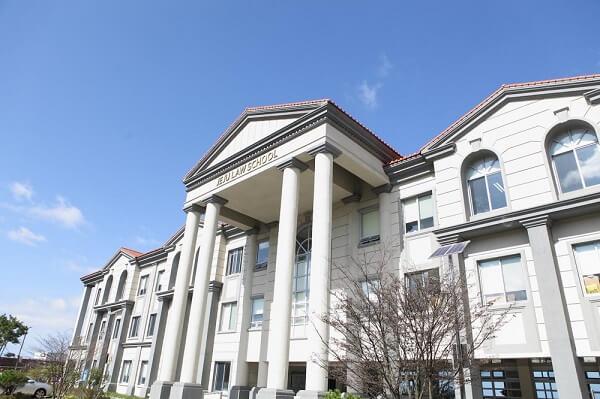 Jeju Law School - Trường Luật số một đảo Jeju
