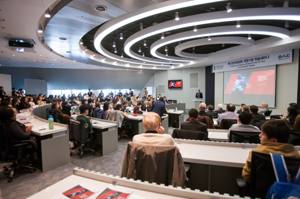 Hội thảo toàn cầu cho giảng viên và sinh viên Đại học Endicott