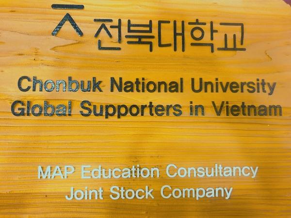 MAP được chứng nhận là đối tác tuyển sinh uy tín của Đại học Chonbuk