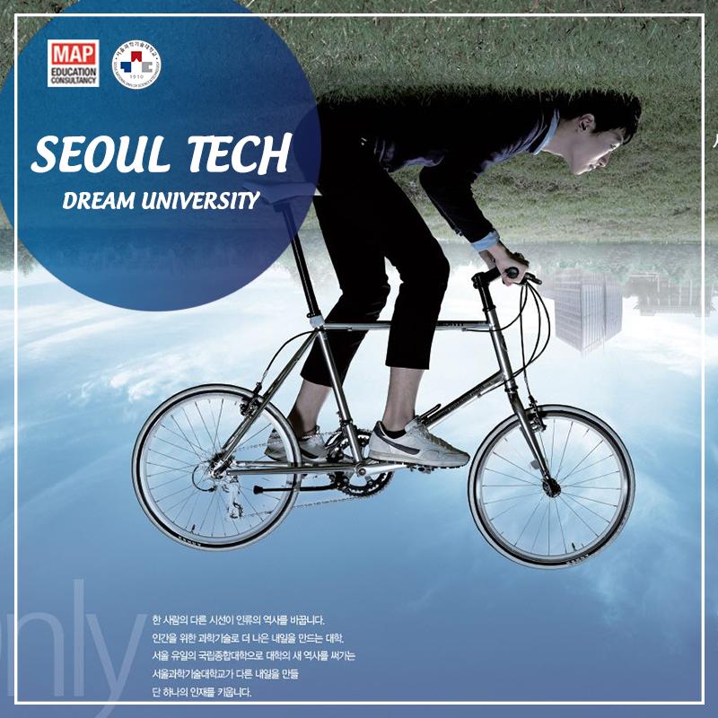 Hình ảnh minh họa đại học Seoul Tech, postter của trường năm 2019