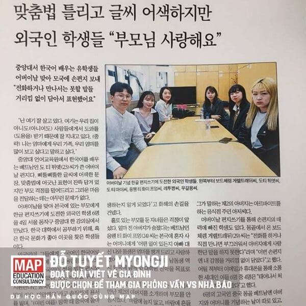 Đỗ Tuyết được đại diện cho sinh viên của Myongji gặp gỡ các nhà báo