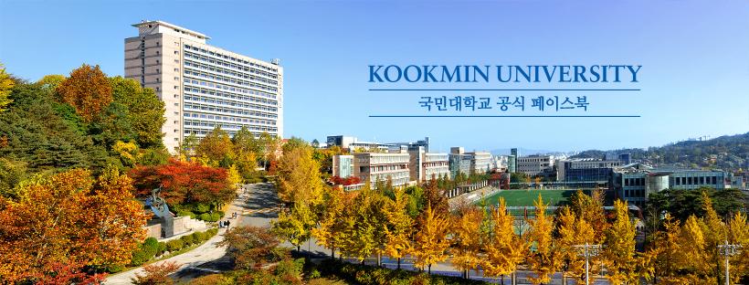 Học Bổng Đại Học Kookmin Năm 2019