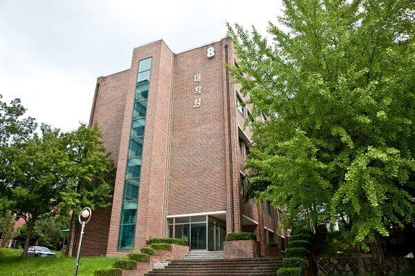Học xá bậc Sau Đại học của trường Khoa Học và Công Nghệ Seoul