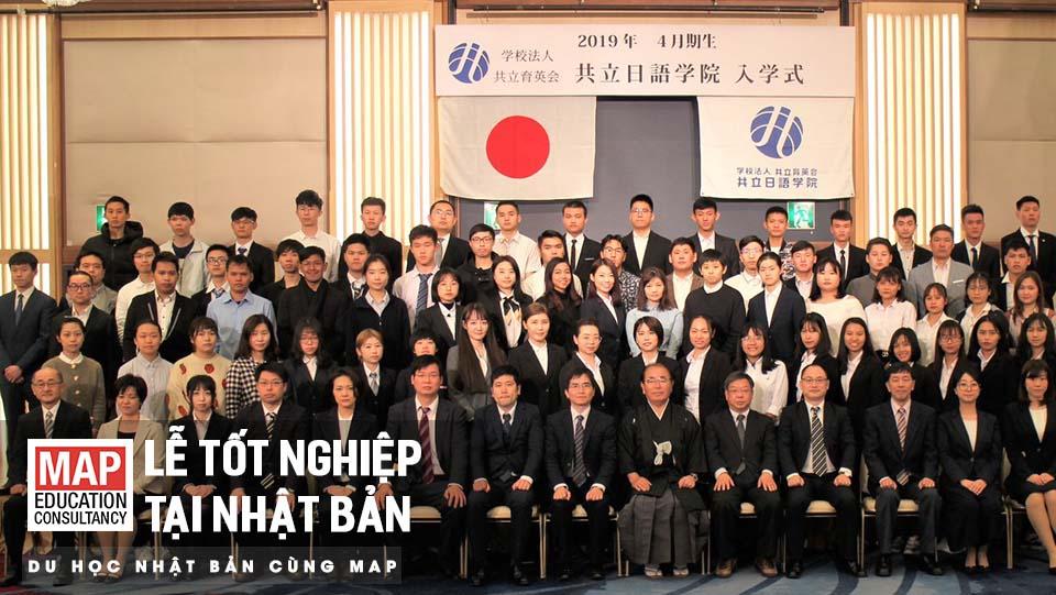 Và hình ảnh các em cùng nhau chinh phục kiến thức tại giảng đường Nhật Bản