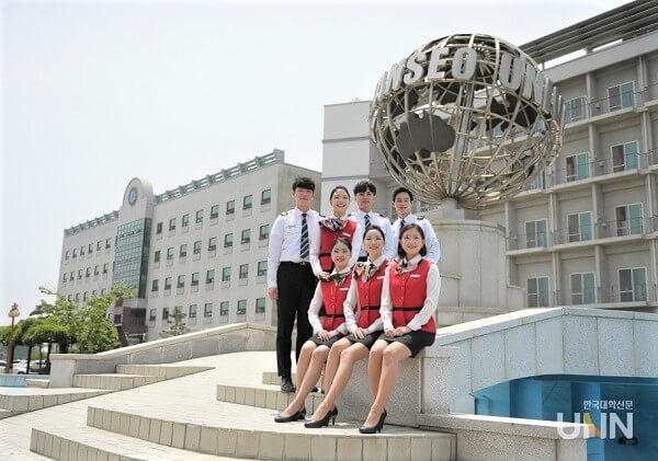 Đài biểu tượng tại Hanseo University