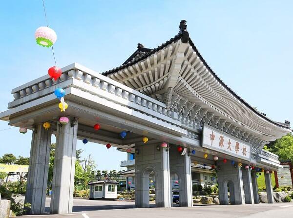 Cổng trường đại học Jungwon Hàn Quốc