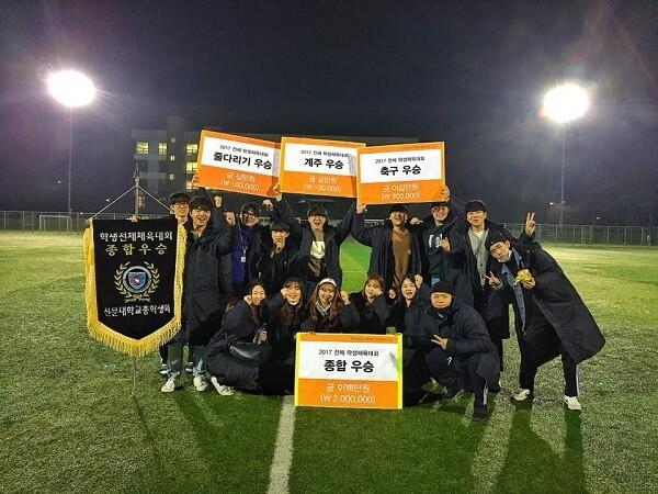 Hoạt động giao lưu thể thao hàng năm cho sinh viên đại học SunMoon