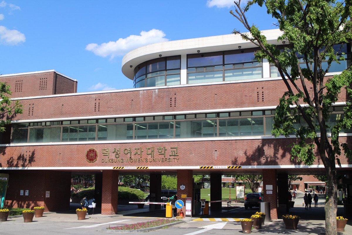 Đại Học Nữ Sinh Duksung – Ngôi Trường Đẹp Nhất Tại Seoul