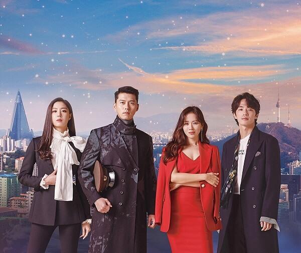 Crash – Landing On You (Hạ Cánh Nơi Anh): K-Drama nổi tiếng