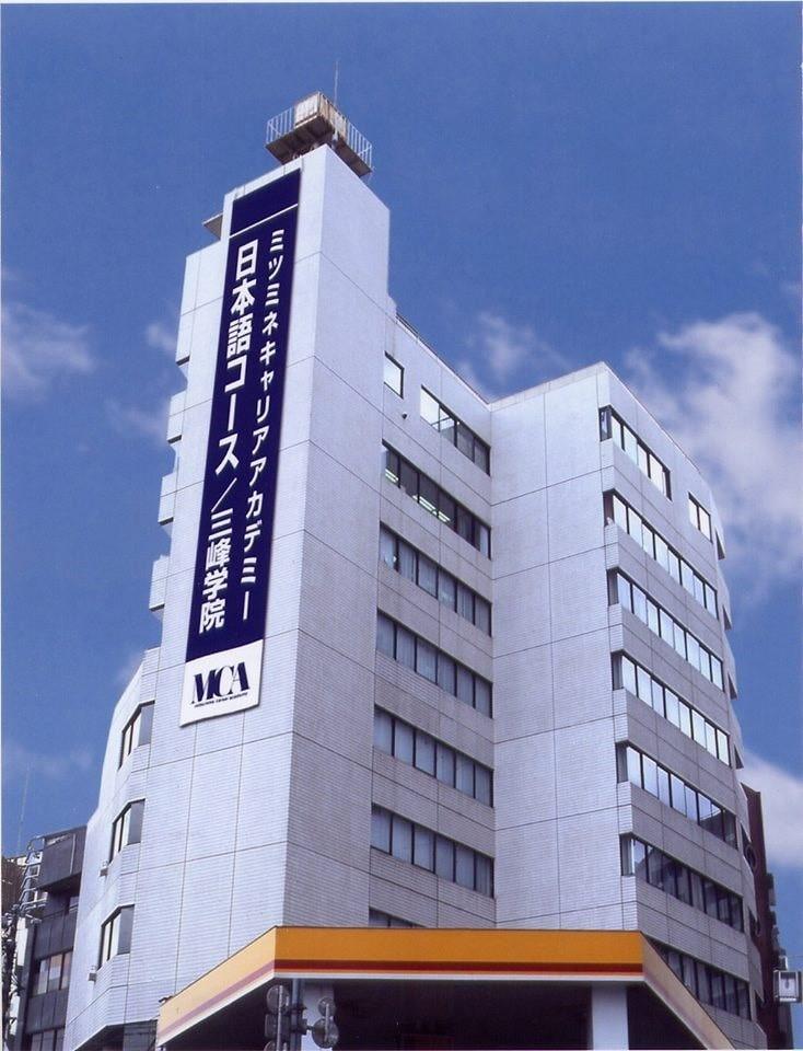 Trường Nhật ngữ MCA Tokyo