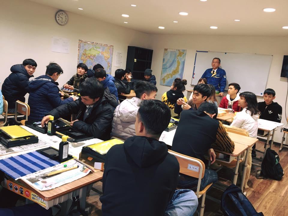Một giờ học tại trường Nhật ngữ Active