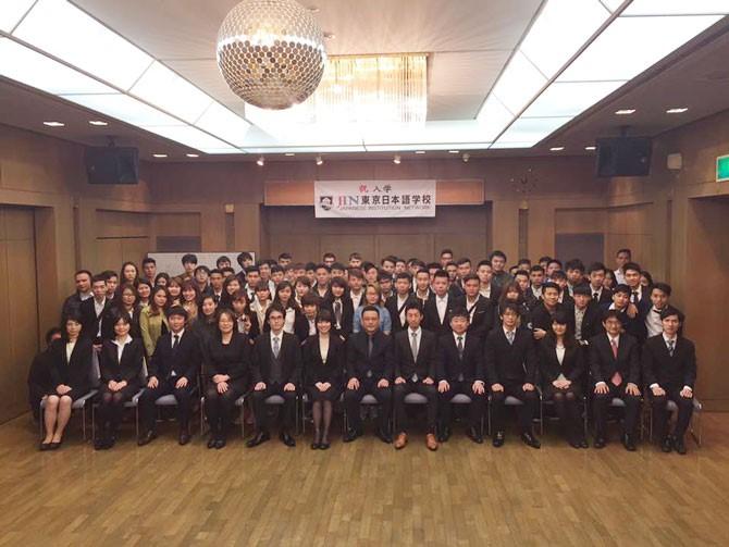 Một buổi lễ nhập học tại trường Nhật ngữ Jin Tokyo