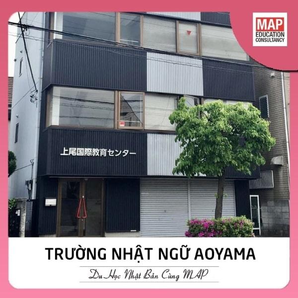 Top trường Nhật ngữ tại Nhật - Trường Nhật ngữ Ageo