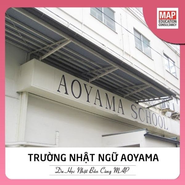 Aoyama School