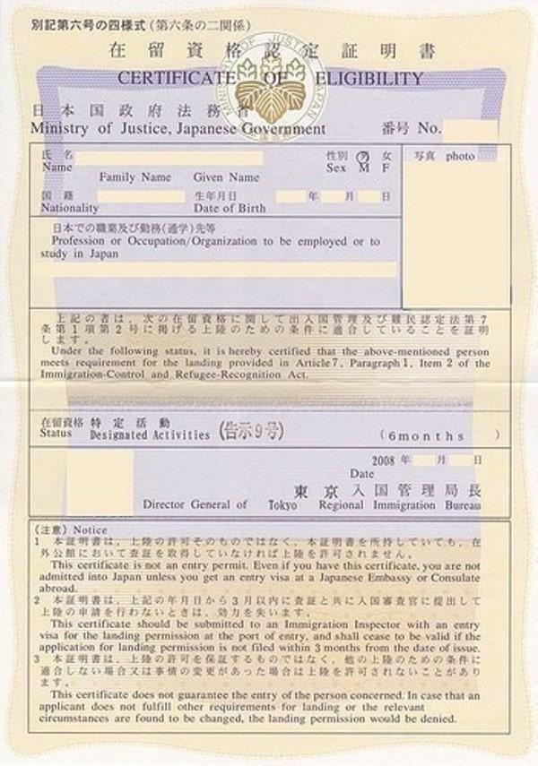 Nếu như Visa là giấy tờ bắt buộc để được nhập cảnh vào Nhật Bản thì COE là giấy tờ quan trọng để xin được Visa