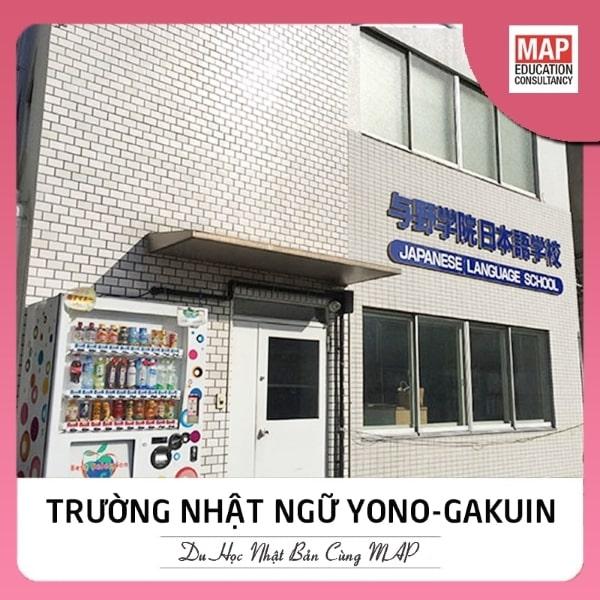 Yono Gakuin được đánh giá là trường Nhật ngữ tốt ở Nhật Bản