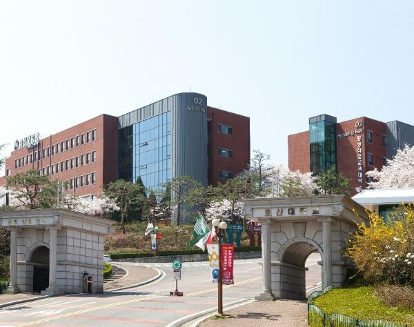 Cổng trường Hosan Hàn Quốc