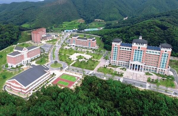 Toàn cảnh học xá Wonju