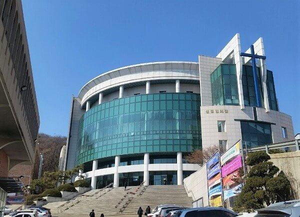 Seoul Theological University liên kết với 32 tổ chức giáo dục trên thế giới