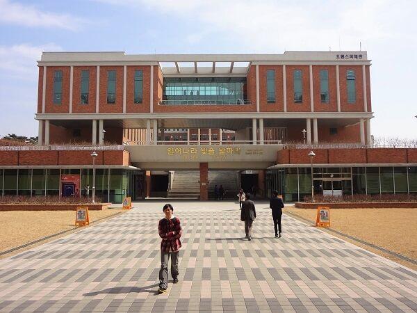 Khuôn viên Đại Học Nazarene Hàn Quốc