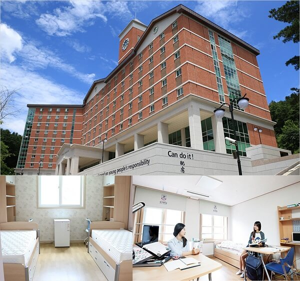 Tòa ký túc xá và phòng đôi tiêu chuẩn tại Kyungbok University