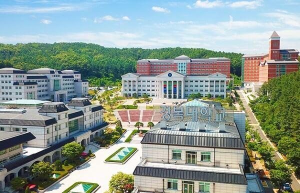 Toàn cảnh học xá Namyangju
