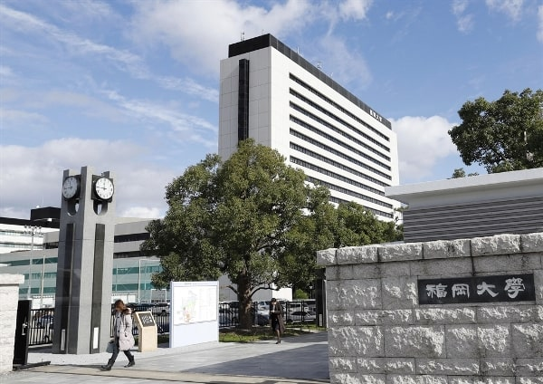 Đại học Fukuoka - Trường đào tạo du học Nhật ngành cơ khí lớn nhất khu vực phía tây