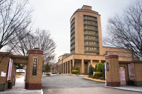 Osaka University là một trong những trường có chương trình đào tạo nghiên cứu sinh