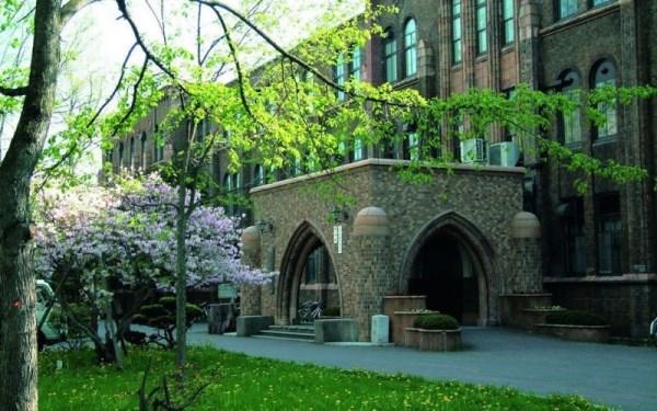 Hokkaido University là trường chuyên về đào tạo du học Nhật ngành môi trường