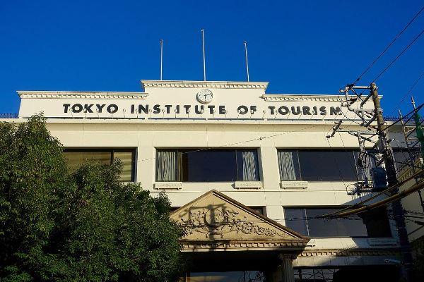 Viện Chuyên môn Du lịch Tokyo với hơn 50 năm đào tạo