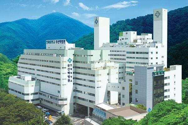Bệnh viện Busan Paik thuộc Đại học Inje