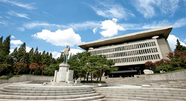 Đại học Konkuk - trường mã code visa thẳng 2020 trong lòng Seoul
