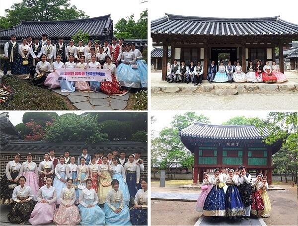 Lớp học văn hóa Hàn Quốc tại Korea Maritime and Ocean University