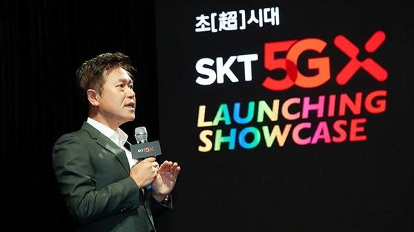 Nhà mạng SKT ra mắt mạng 5G siêu tốc độ
