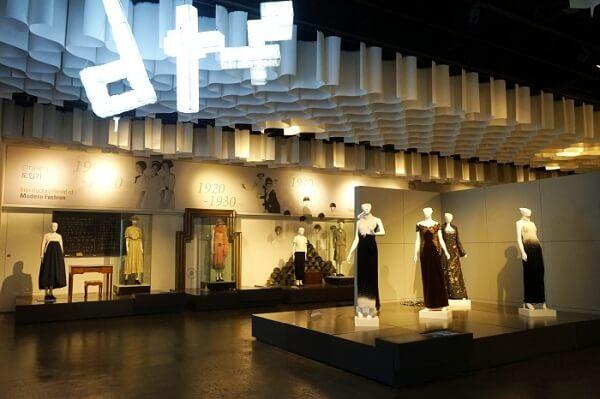Bảo tàng Dệt may tại thành phố Daegu