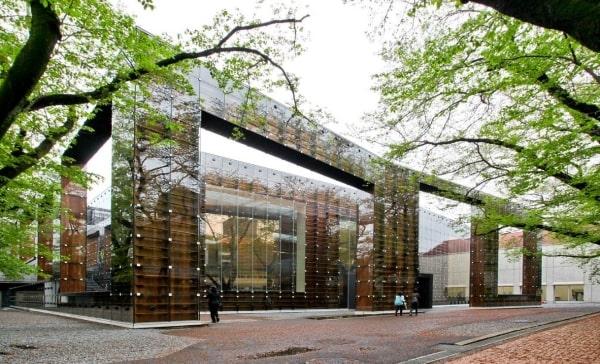 Đại học Nghệ thuật Musashino