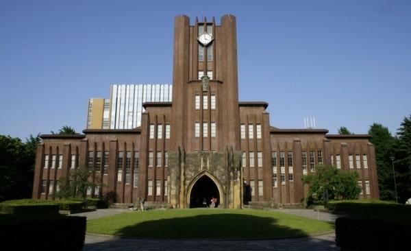 Đại học Tokyo - Trường đại học hàng đầu xứ sở hoa anh đào