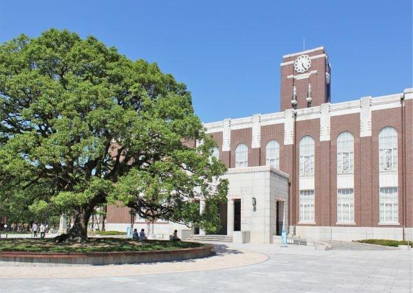 Đại học Kyoto - một trong những trường đại học lâu đời nhất Nhật Bản