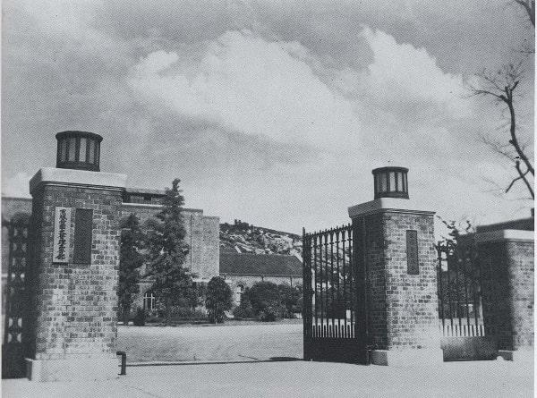 Một ngôi trường đại học Hoàng gia tại Nhật Bản vào thế kỉ 19