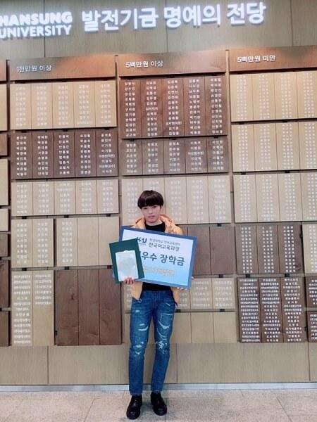 Sinh viên MAP đáp ứng các điều kiện du học Hàn Quốc và xuất sắc giành học bổng hệ tiếng từ trường Đại học Hansung