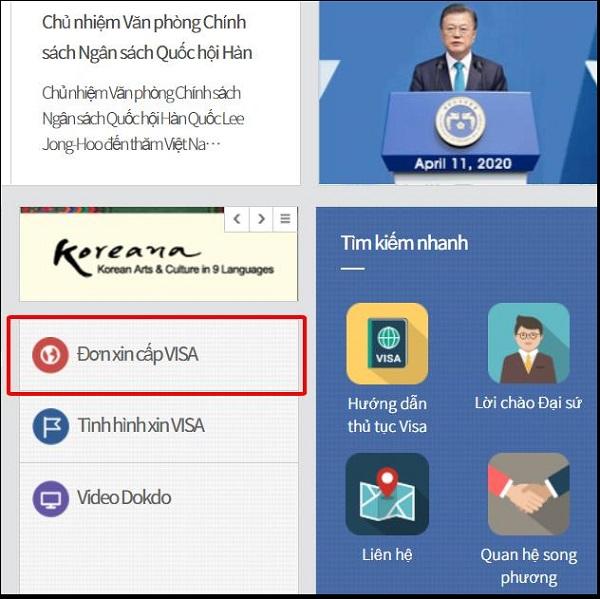 Phần Đơn xin cấp VISA trên trang chủ của Đại Sứ Quán Hàn Quốc