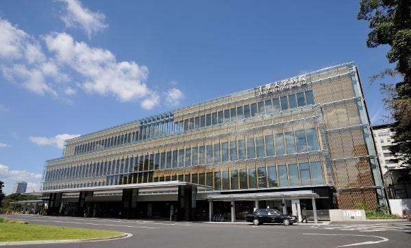 Bệnh viện quốc tế trực thuộc tại trường đại học Chiba