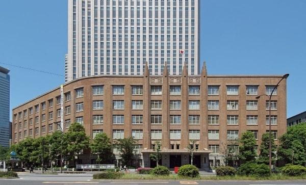 Cơ quan MEXT tại Nhật Bản