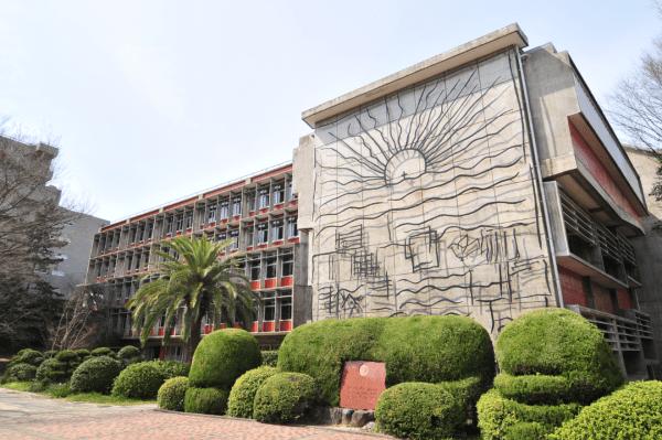 Đại học Nanzan - Đại học tư nhân chất lượng dành cho sinh viên quốc tế