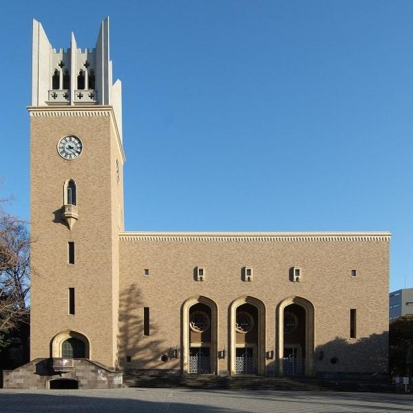 Giảng đường Okuma nổi tiếng tại đại học Waseda