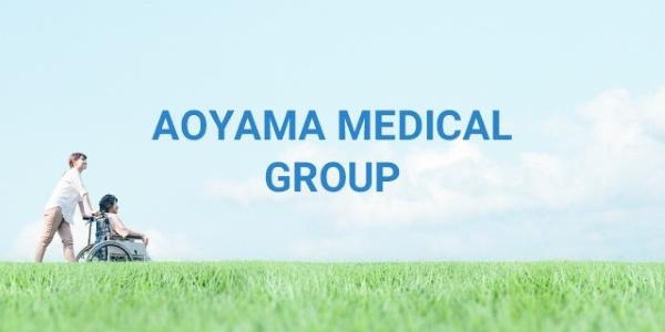 Học bổng du học Nhật Bản ngành điều dưỡng Aoyama, được tài trợ bởi tập đoàn Aoyama Medical Group