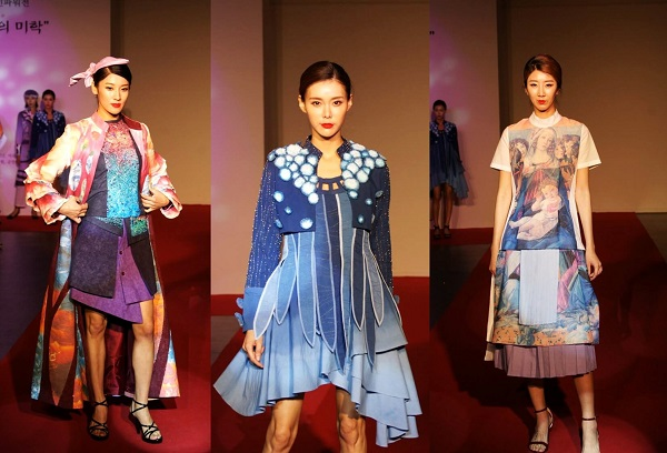 Một buổi trình diễn thời trang Kunjang University College